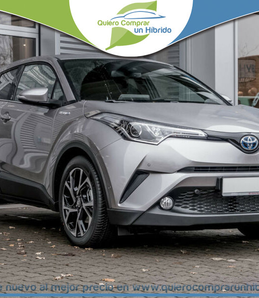 TOYOTA C-HR ADVANCE GRIS PLATA
