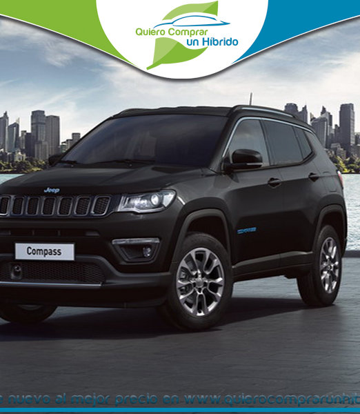 JEEP COMPASS LIMITED PHEV