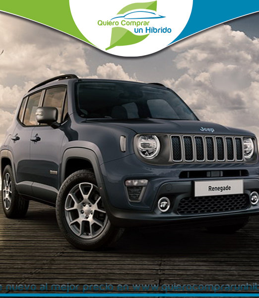 JEEP RENEGADE LIMITED PHEV